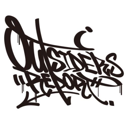 新垣結衣など所属のレプロエンタテインメント、マザーズ上場ブランジスタ「神の手」急騰相場で数十億の株式売却益を実現か – OUTSIDERS report