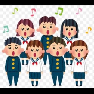 好きな合唱曲はなんですか?