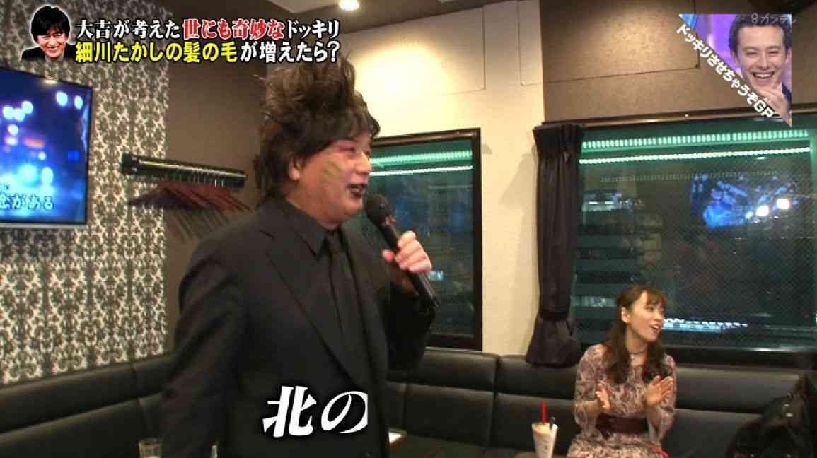 ウエンツ瑛士がパンチパーマ姿&細川たかしの髪型が増毛を『芸能人が本気で考えた!ドッキリ』で披露