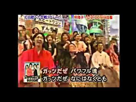 ずん 飯尾 ガッツだぜ - YouTube