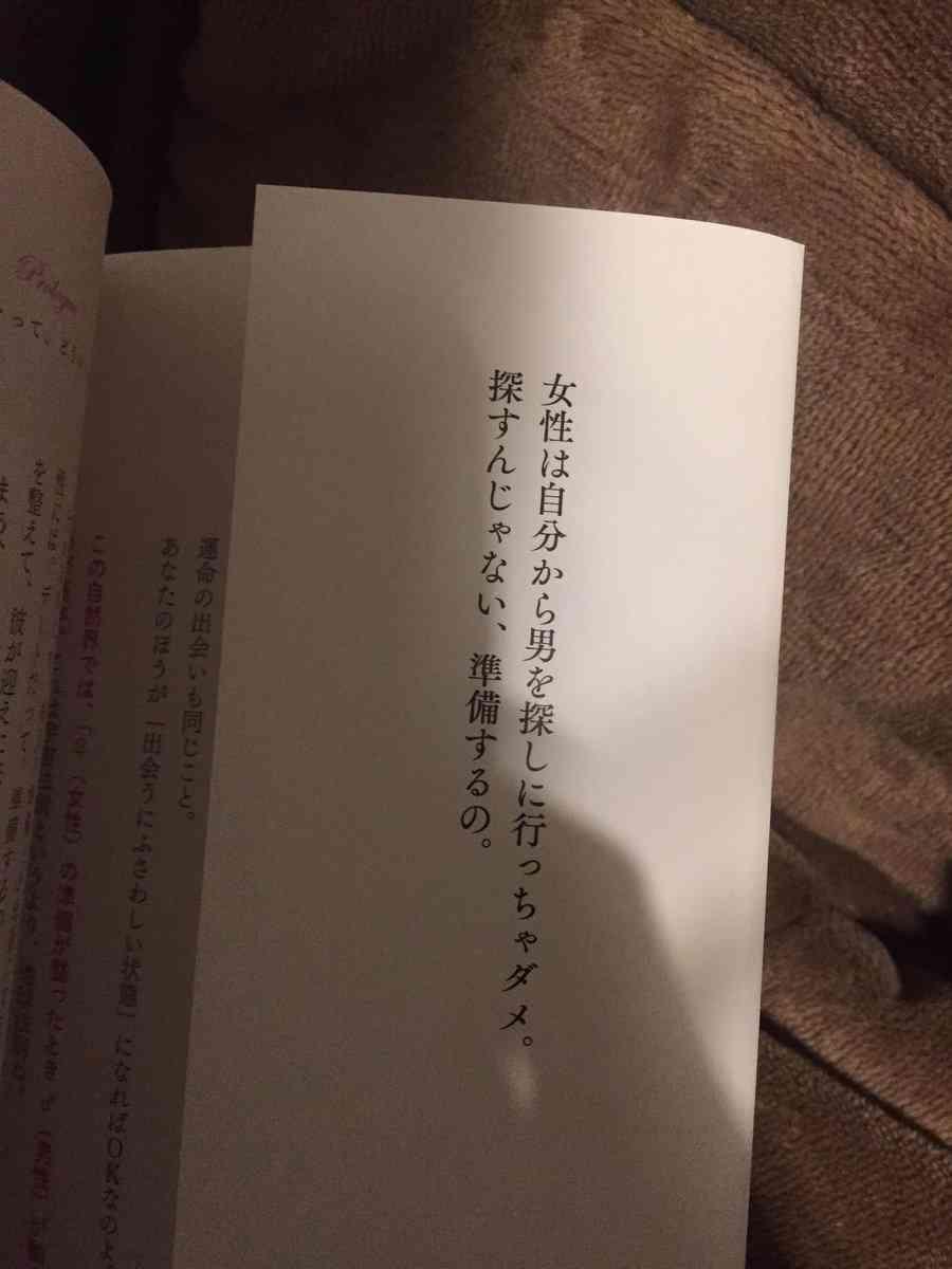 【悲報】元ネタあったんだ!? ブルゾンちえみパクり疑惑!? 元ネタは占いの本!?