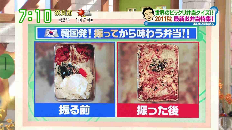 「大阪人はカレーを全部混ぜてから食べる」は本当なのか 食べ方めぐって議論