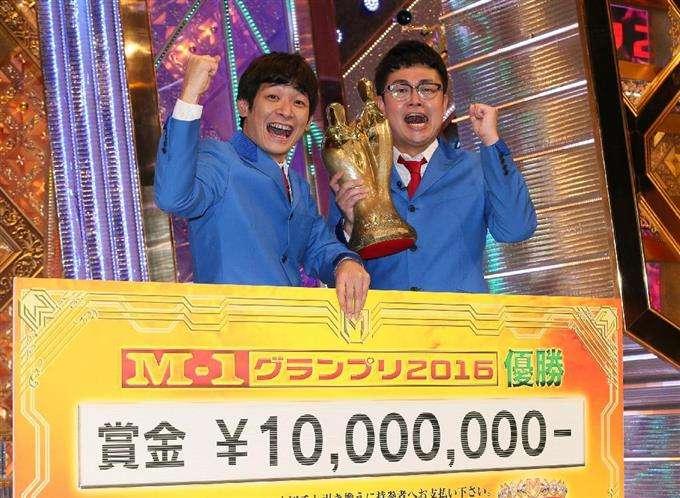 銀シャリ・鰻が「M-1」の賞金残り10万円で競馬一点勝負!