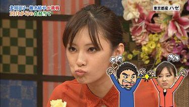 DAIGO、内田理央を理想のデートでエスコート&キス「KCKが凄かった」