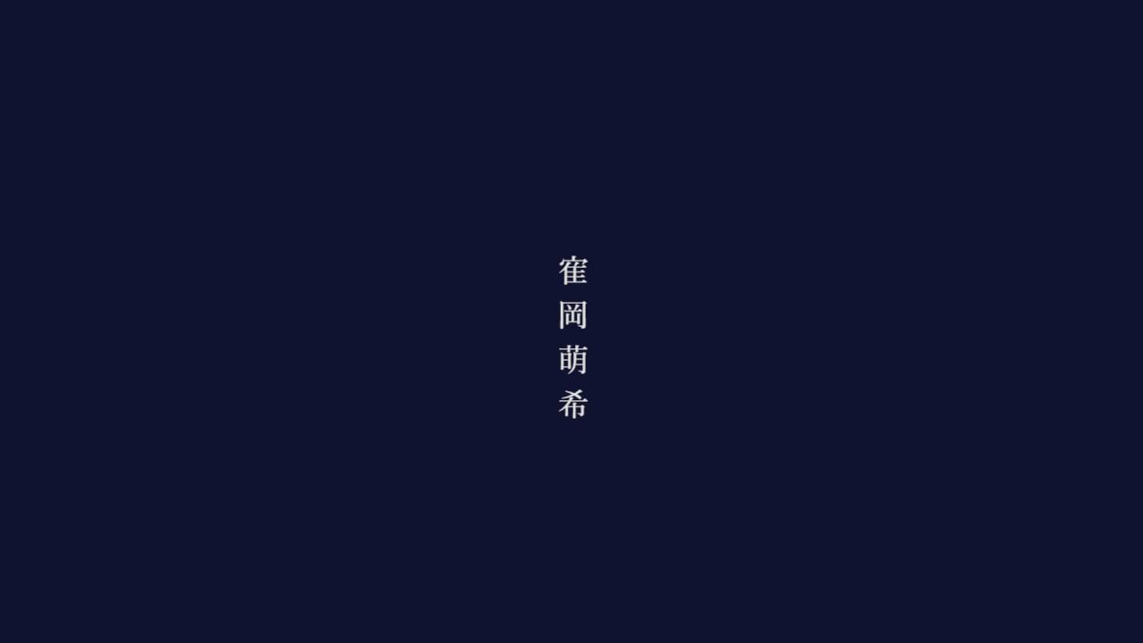 次世代の歌姫、鈴木瑛美子が歌う映画の主題歌の限定アナログレコードの制作を応援! - YouTube