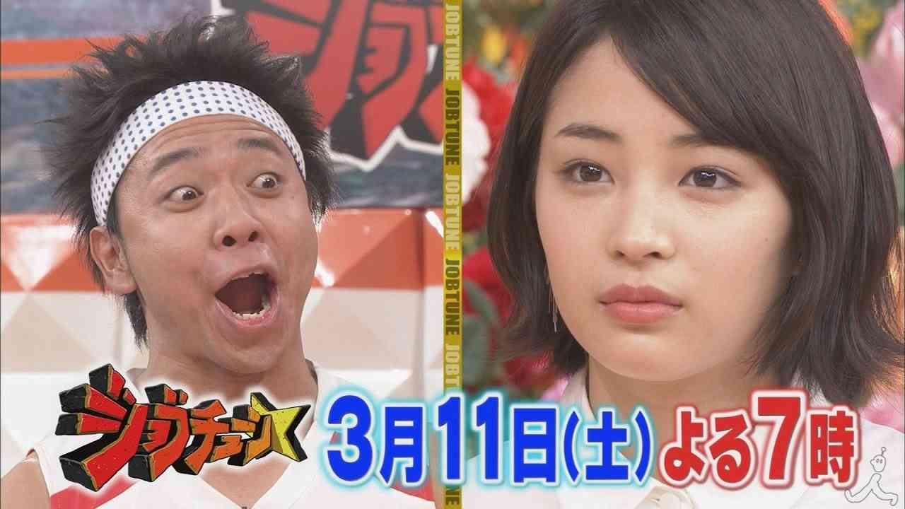 3/11(土)『ジョブチューン』2時間SP【TBS】 - YouTube