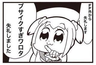 待機児童問題巡る松嶋尚美「大丈夫な層から」に賛否