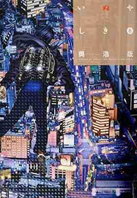 映画「いぬやしき」のキャスト解禁に反響続々! 木梨憲武は16年ぶりとなる映画主演、佐藤健は初の悪役に挑戦 - ライブドアニュース