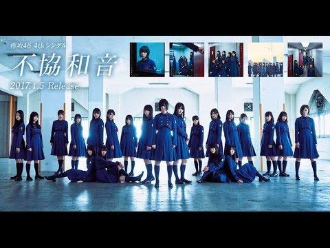 欅坂46 「エキセントリック」4thシングルカップリング曲 - YouTube
