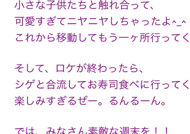 "Kis-My-Ft2・横尾渉の「浴衣ツーショット」画像流出! 堀田理紗は""ブログ全消去""で交際確定?"