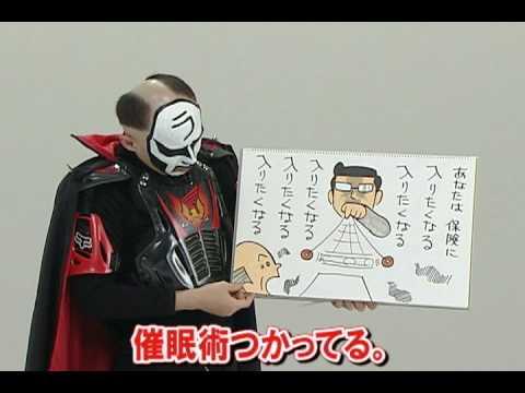 【動画あり】鉄拳のパラパラ漫画「きらり輝く」10分超えの大作