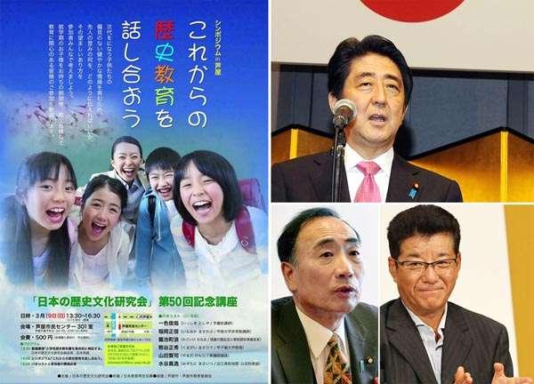 森友問題の原点 安倍・松井・籠池を結びつけた団体の正体 | 日刊ゲンダイDIGITAL