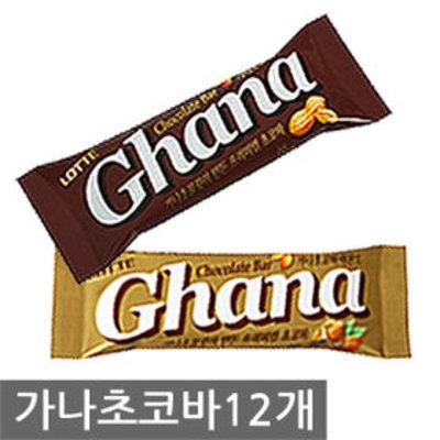 ■ロッテのチョコレートは偽物だから安い・細菌入りチョコ【韓国ロッテ会長が日本ロッテも掌握】 サムライを捨てた時、日本は死んだ -暴れん坊侍のブログ-