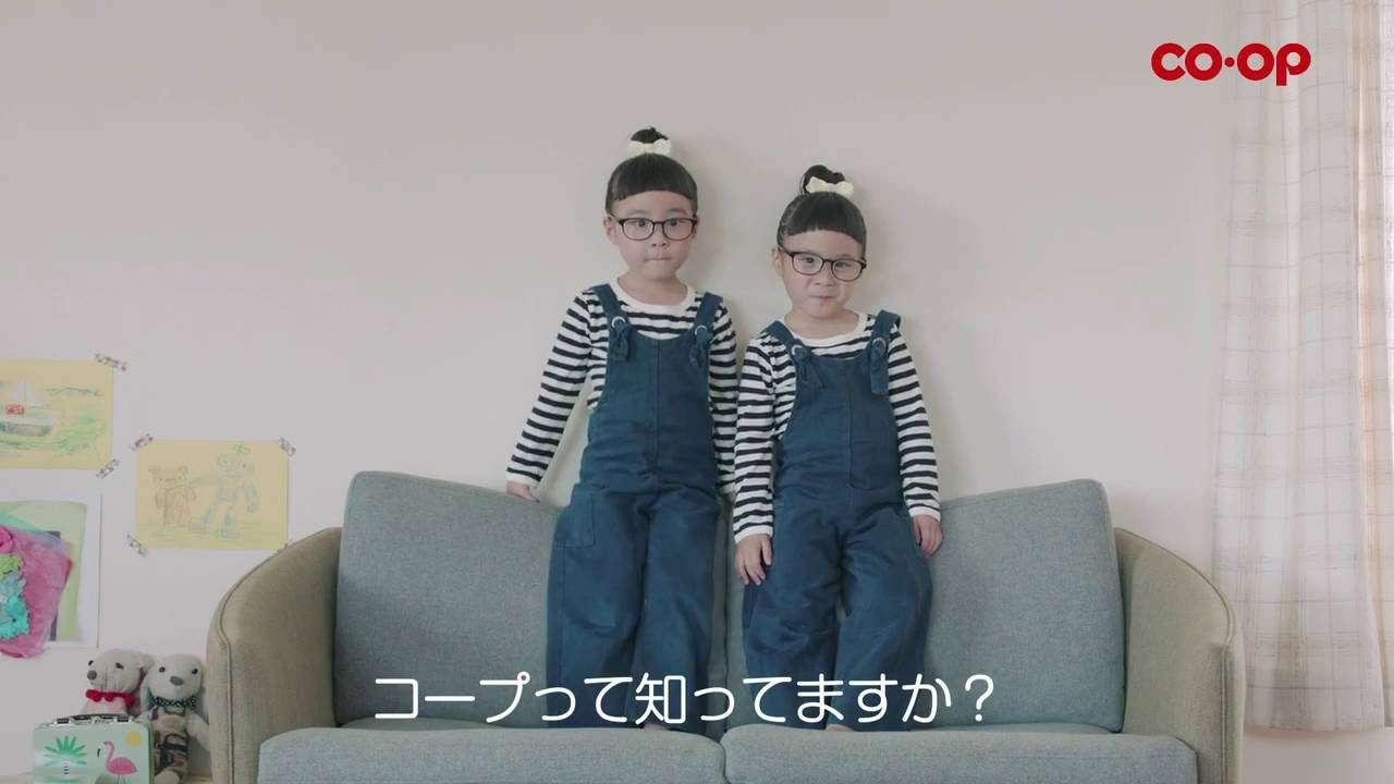 【字幕入】コープ(生協)CM動画(2016年10月) コープの商品づくり篇 - YouTube