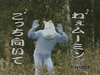「水曜どうでしょう」の鈴井貴之 離婚していた