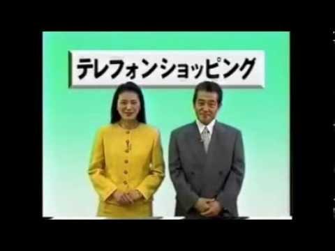 【吹いたら負け!】日光テレビショッピング おかしい通販 - YouTube