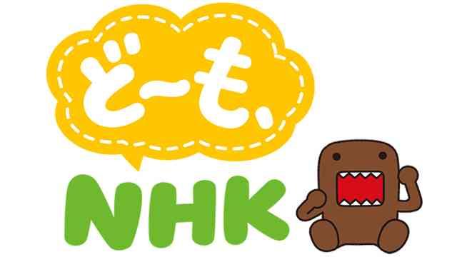 出演者 - どーも、NHK - NHK