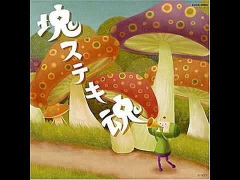 Beautiful Katamari - Boyfriend a GOGO - YouTube