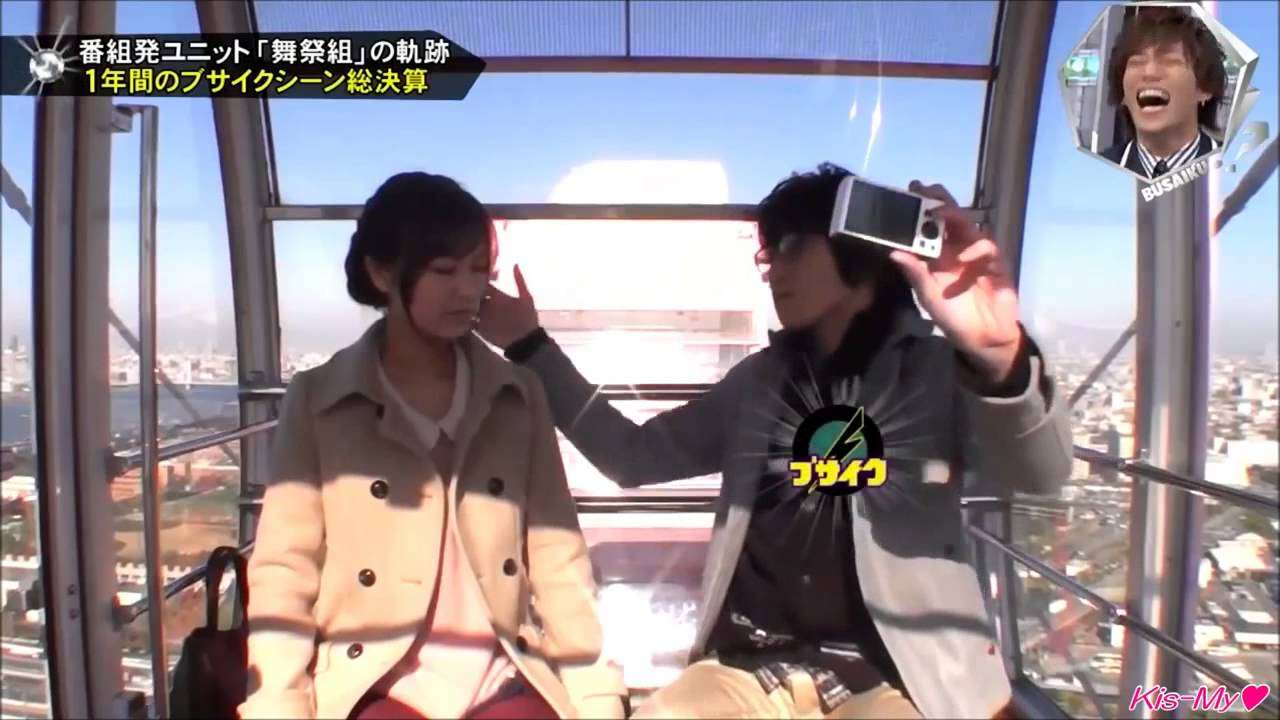 【高画質】キスBUSA「舞祭組」の奇跡1年間のブサイク総決算!」 宮田俊 - YouTube