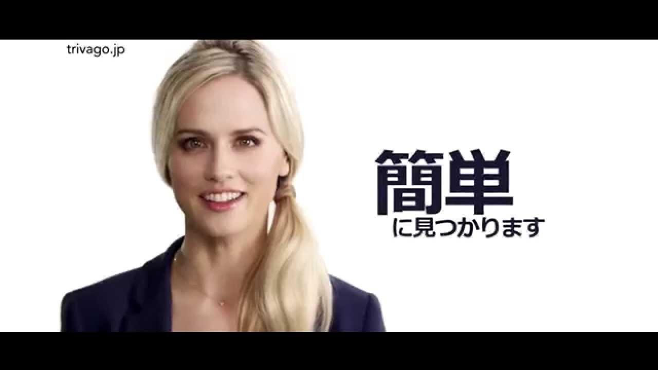 好きな外国人タレントは?