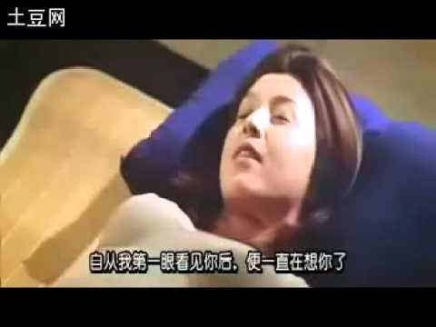 藤原紀香 ドラマ お宝 - YouTube