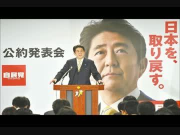 猛批判を受け速攻削除した桜井会長の動画です。あえて再upします。 by がんばれ!J 政治/動画 - ニコニコ動画