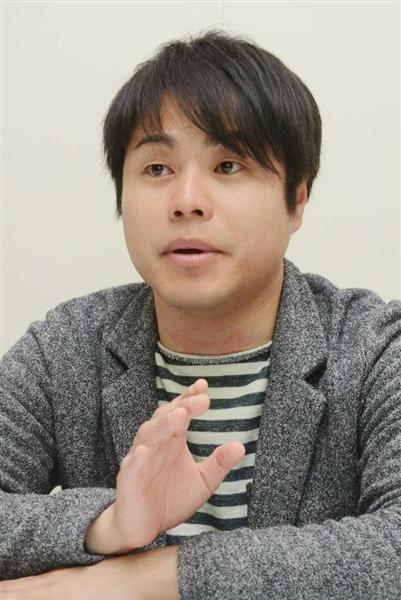 ノンスタ井上裕介さん不起訴、東京地検 乗用車でタクシーに衝突で - 産経ニュース