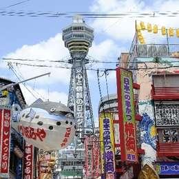 「イキる」「なおす」実は通じない! 関西人が標準語だと思っている関西弁5選 | 国内体験&ハウツー | 旅行と合宿 | マイナビ 学生の窓口