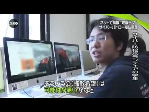 野獣先輩ZEROに出演 - YouTube