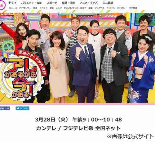 カトパン、女子アナ目指したのは「彼氏のため」 | Narinari.com