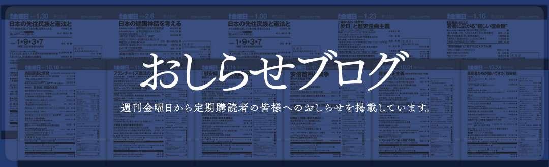 性的「暴行」事件を起こした『日本会議の研究』の著者・菅野完氏をめぐる「運動体」の対応 | 週刊金曜日からのおしらせ