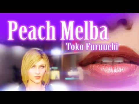 Peach Melba~古内東子【GTA5】 - YouTube