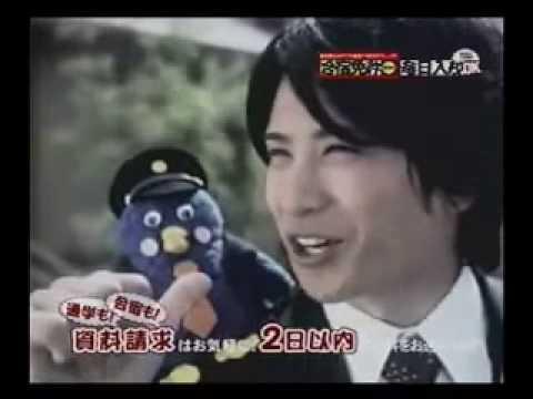 浜名湖自動車学校CM 2009年 - YouTube