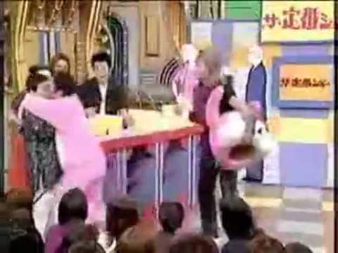 江頭2:50 橋田壽賀子に本当にキスして笑っていいとも出入り禁止 - YouTube