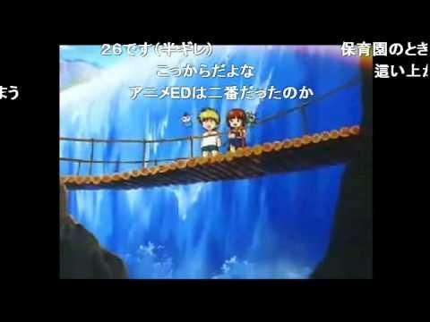 明日も仕事頑張る!! 【コメ付き】魔法陣グルグルED1 Wind Climbing ~風にあそばれて~ Full - YouTube