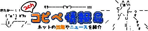 実写版ジョジョ、虹村形兆・億泰兄弟のビジュアル解禁 : 【2ch】コピペ情報局
