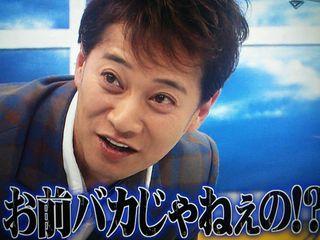 宮根誠司 小倉優子を「りこん星に」と発言 「こりん星」キャラとからめて