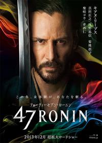 47RONIN : 作品情報 - 映画.com