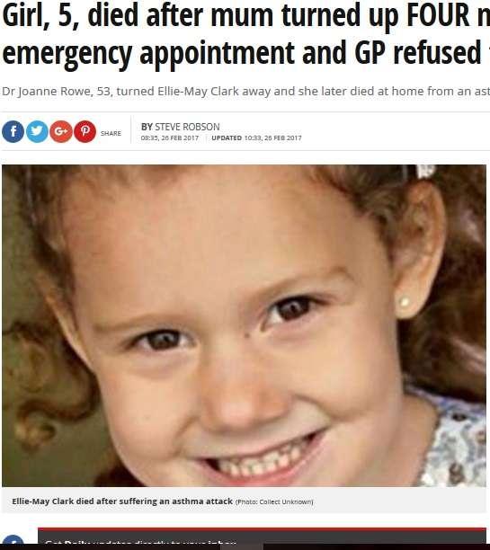 【海外発!Breaking News】わずか4分「遅れたから診察しない」医師の診察拒否で5歳女児が死亡(英)   Techinsight 海外セレブ、国内エンタメのオンリーワンをお届けするニュースサイト