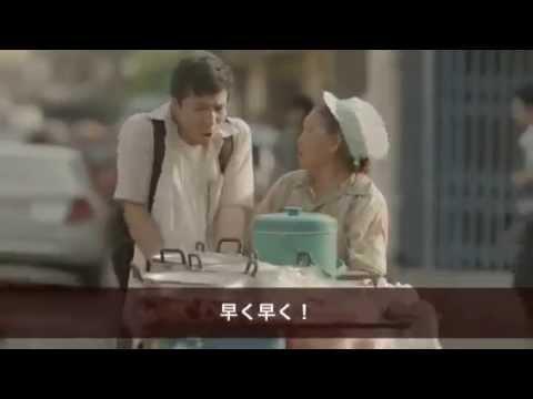 タイのCM(日本語字幕)โฆษณาไทย(บรรยายญี่ปุ่น):タイ生命保険「得られるもの」 - YouTube
