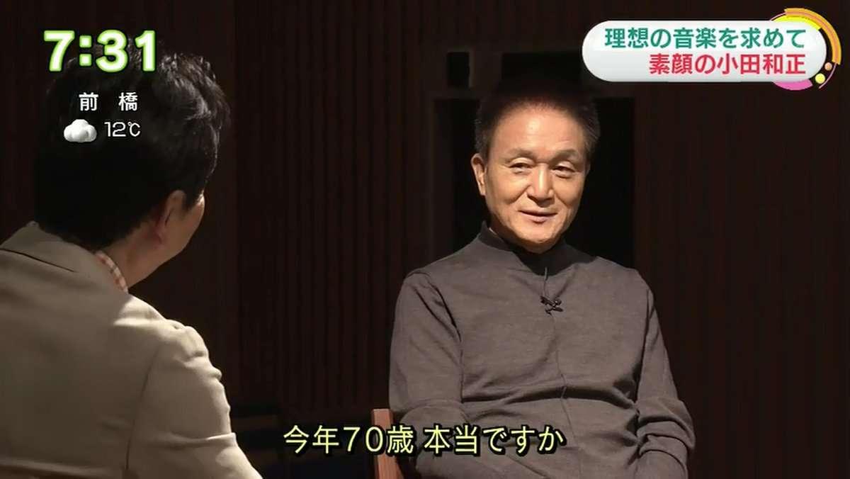小田和正の年齢にネット騒然 「嘘」「衝撃」「驚がく」