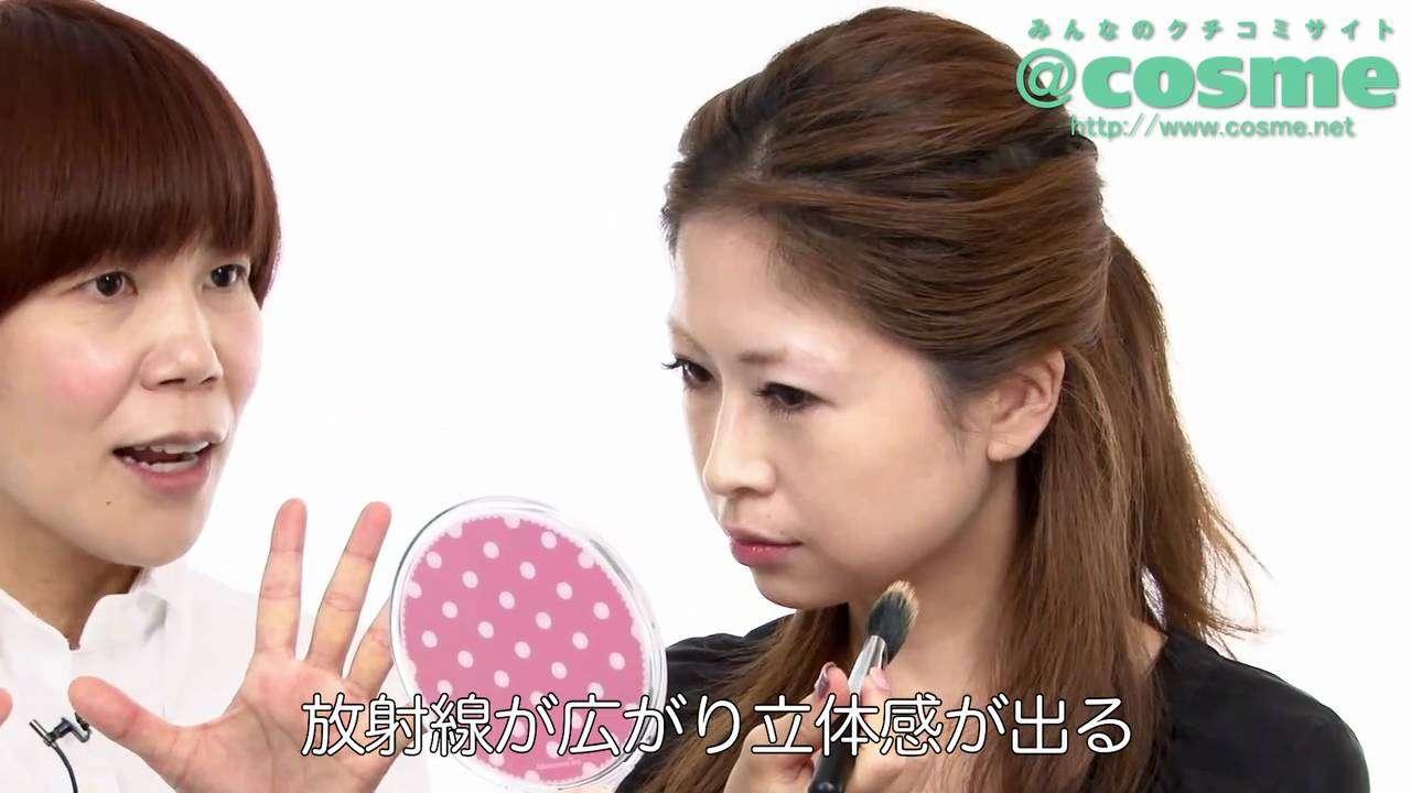 リキッドファンデーションの塗り方 山本浩未さんテクbyアットコスメ - YouTube