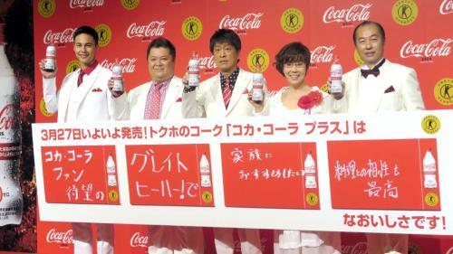 平野レミさん、孫の名前は「トクホちゃんにしたい」 : スポーツ報知