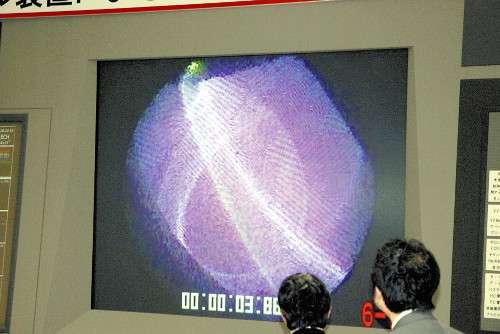 核融合発電に向け重水素実験開始…歓声・抗議も : 科学・IT : 読売新聞(YOMIURI ONLINE)