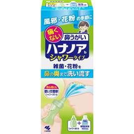 ハナノア シャワータイプ│小林製薬