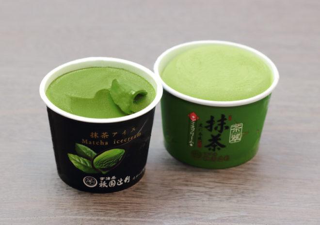 祇園辻利の本気!抹茶量2.1倍という抹茶量の限界に挑戦した抹茶アイスが新発売