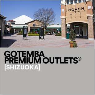 GOTEMBA PREMIUM OUTLETS® - PREMIUM OUTLETS®[ENGLISH]