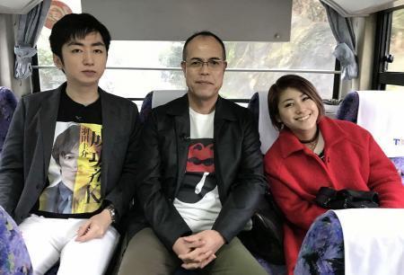 テレ東「ローカル路線バス」新コンビに田中要次&羽田圭介