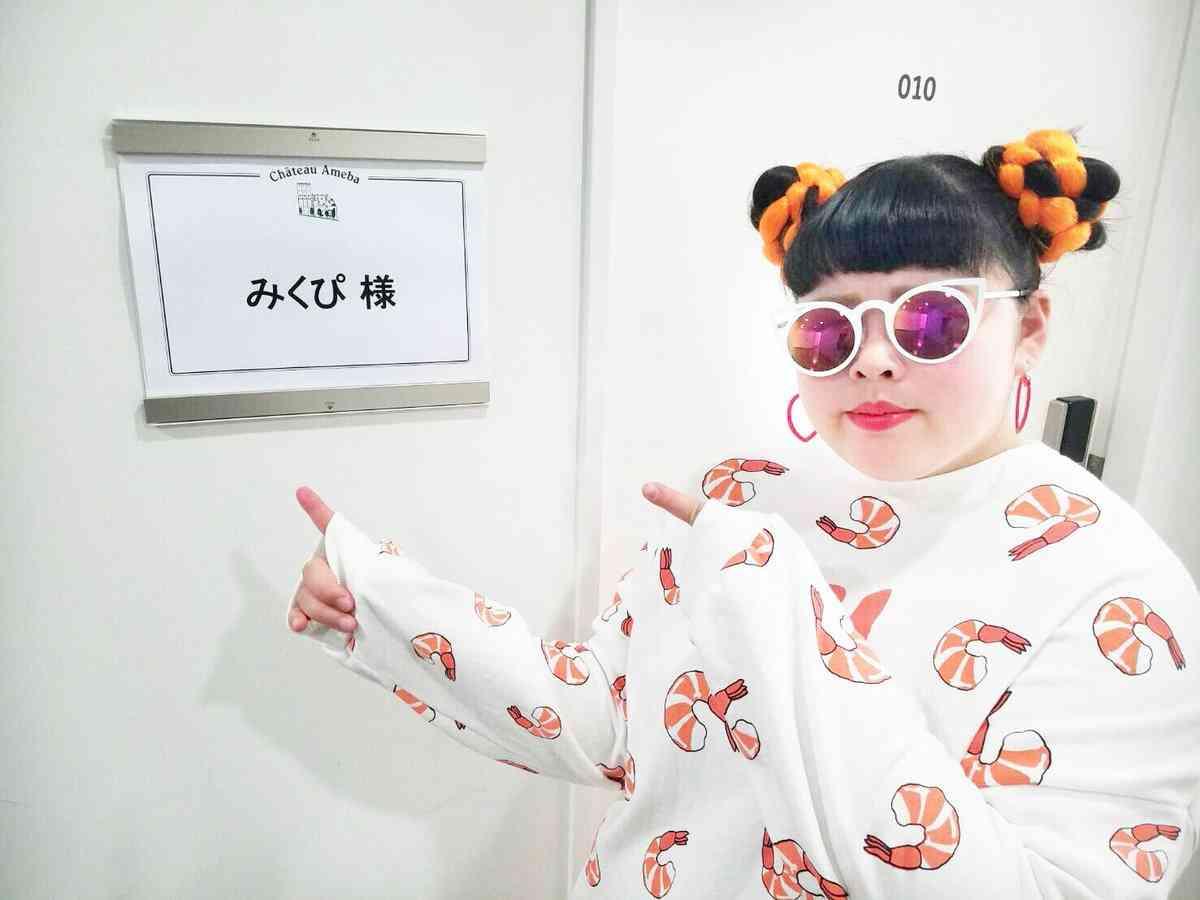 """渡辺直美にそっくりすぎる「みくぴ」が話題 女子高生が支持する""""ぽちゃカワ""""次世代アイコン"""