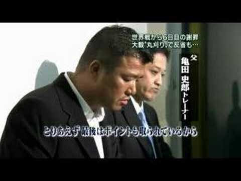 亀田父子 謝罪会見 【嘘だッ!!】 - YouTube